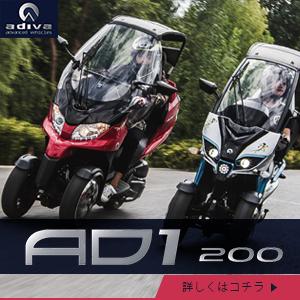 adiva_AD-1200