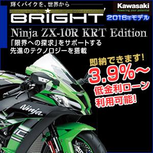kawasaki_ZX_10R12