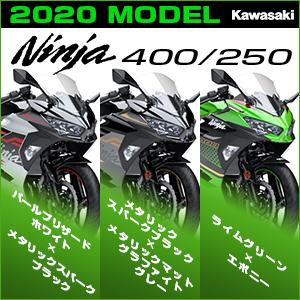 kawasaki_ninja400