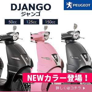 peugeot_django-125-ab