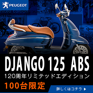 peugeot_django-125-abs-120th