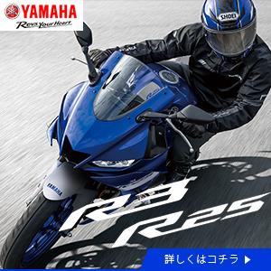 yamaha_yzf-r25